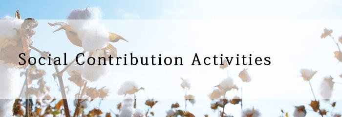 social contribution activities uchino co ltd