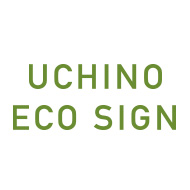 UCHINO ECO SIGN