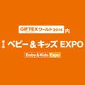 bk_expo