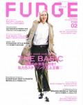 『FUDGE』 2月号 (三栄書房)