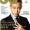 『GQ』 7月号 (コンデナスト・ジャパン)