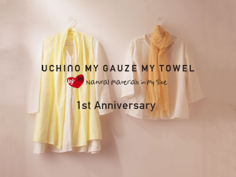 mymy_1st_anniversary