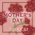 mother2015_120