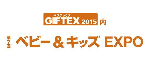 2015bk_expo