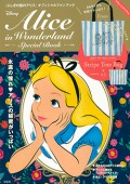 『Disney Alice in Wnderland Special Book』