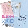 1603oyabe_120