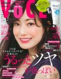 『VOCE』3月号