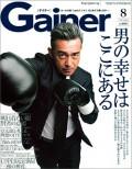 『Gainer』8月号