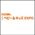 2016bk-expo_120