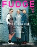 『FUDGE』11月号