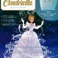 『Disney Cinderella Special Book 』