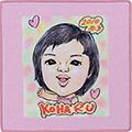 tokyu-honten_170218_120