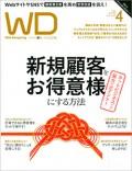 170218web-designing
