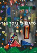 TSUMORI CHISATO 2017-18 AUTUMN&WINTER