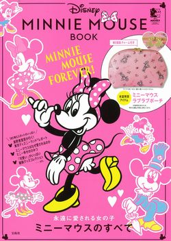 Disney MINNIE MOUSE BOOK