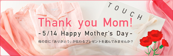 Thank you Mom! Happy Mother's Day