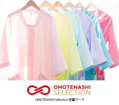 OMOTENASHI-Selection01