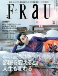 『FRaU』2月号