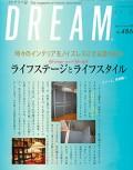 『DREAM』 No.486