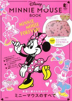 Disney MINNIE MOUSE BOOK