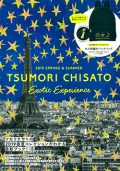 『TSUMORI CHISATO 2019 SPRING & SUMMER』(宝島社)