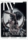 『Tokyo Weekender』1月号 (ENGAWA株式会社)