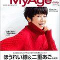 『My Age』2019 秋冬号