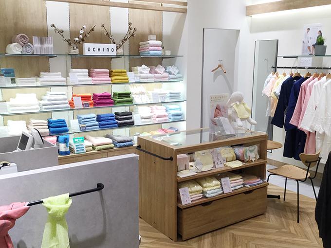 ウチノファクトリーアウトレット 横浜ベイサイド店